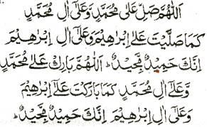 Quran Namaz 27